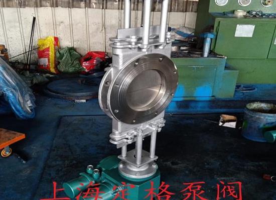 PZ973W-10NR高溫灰渣閥 對開式刀閘閥