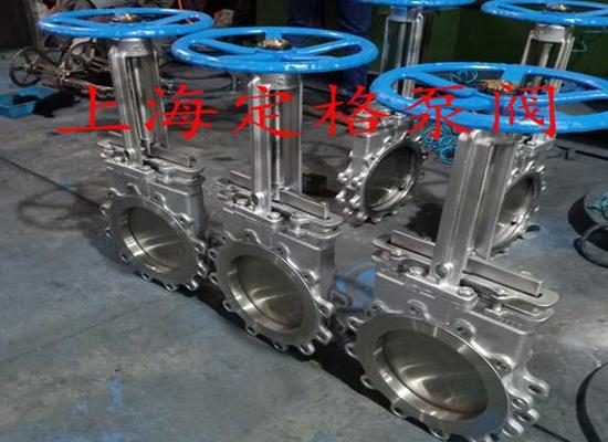 PZ73W-10NR高溫灰渣閥 手動排渣閥 高溫刀閘閥