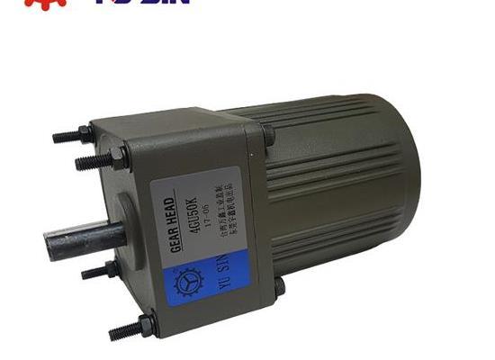 現貨15W小型調速電機3IK15RGN-C/3GN20K/U
