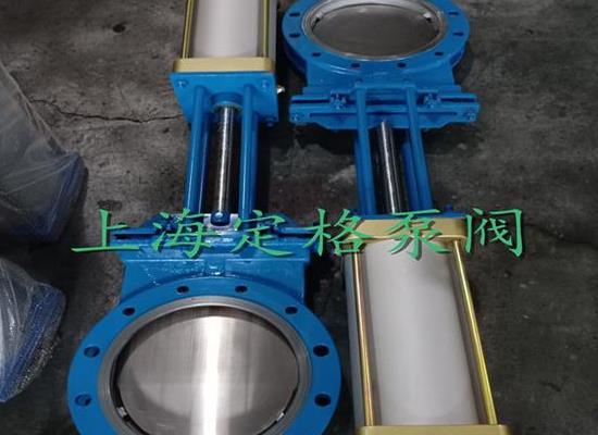 PZ673H-10C 氣動鑄鋼刀閘閥 氣動插板閥 漿閘閥