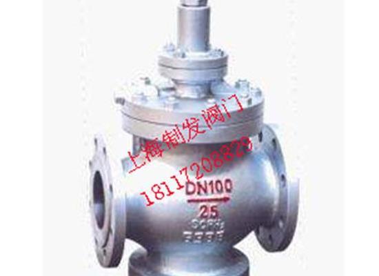 蒸汽减压阀YGa43H-16C高灵敏度大流量DN500