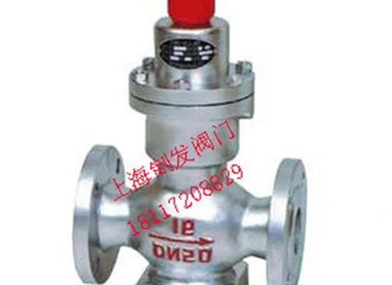 供应上海制发波纹管减压阀Y44H-16C DN15-DN10