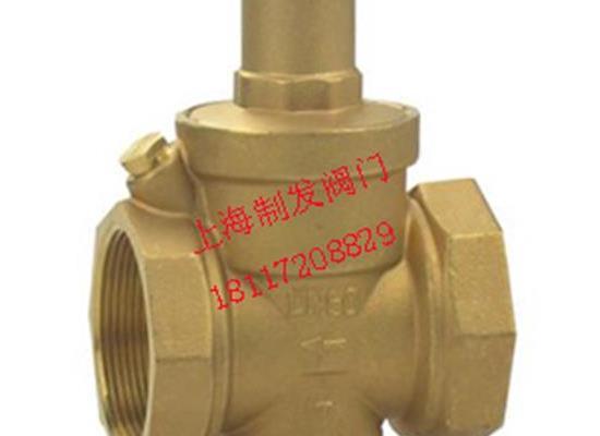 供应减压阀YZ11支管式上海制发阀门生产