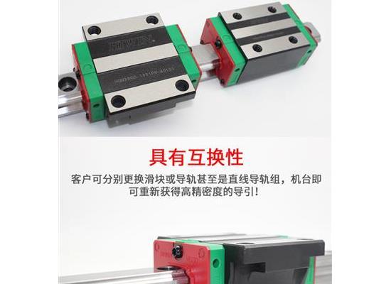 深圳HIWIN導軌|口罩機專用導軌上銀滑塊HGH15CA