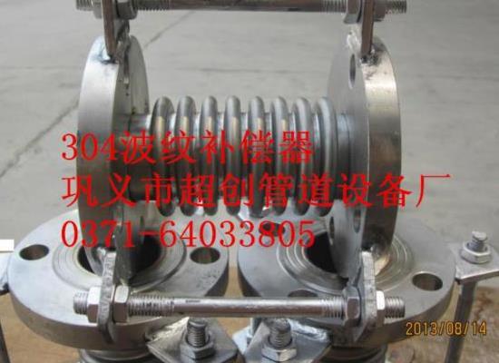 大口徑不銹鋼波紋補償器