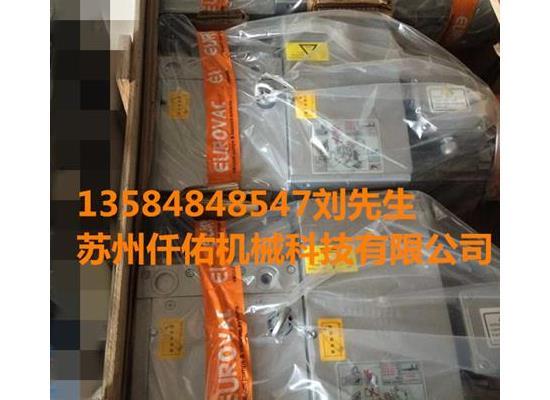 KVE80-4真空泵台湾欧乐霸/EUROVAC真空泵