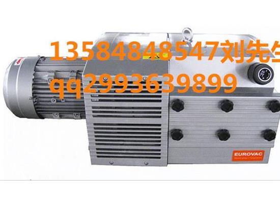 KVE160-4真空泵 台湾欧乐霸/EUROVAC真空泵