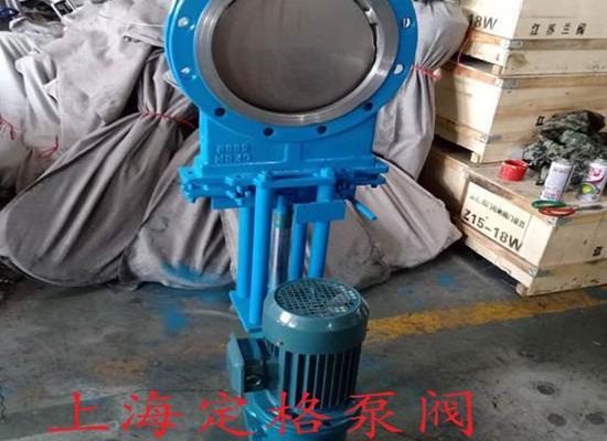 PZ273H-10C 電液動刀型閘閥 鑄鋼刀閘閥 漿閘閥