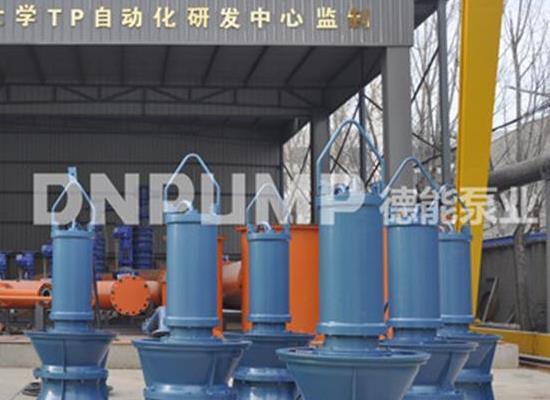 軸(混)流泵產品特點及工作條件