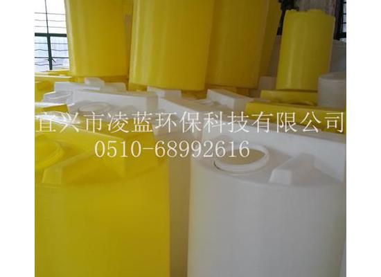 凌蓝环保2000L加药桶 PE塑料搅拌罐 可配搅拌机计量泵