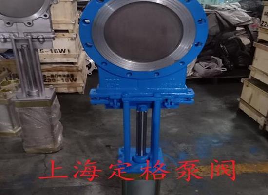 PZ673H-10C 氣動鑄鋼刀閘閥 氣動閘板閥 漿閘閥