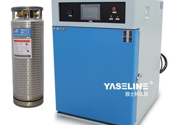 超低溫試驗箱怎樣使用效果才能達到好
