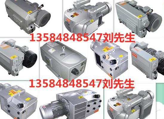 台湾欧乐霸/EUROVAC真空泵