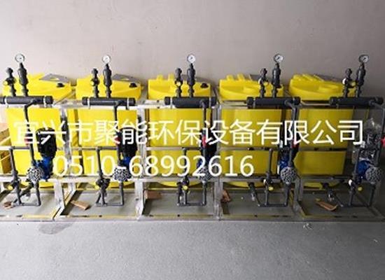 PE加藥箱 全自動一體化加藥裝置 立式攪拌機加藥污水處理設備
