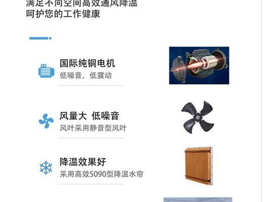 关注公众号【广宇风通风降温工程】领取水帘风机大礼包
