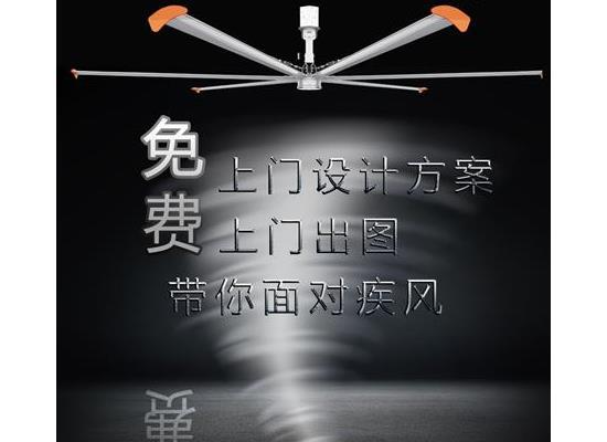 厂房降温 关注公众号【广宇风通风降温工程】送方案、设计图