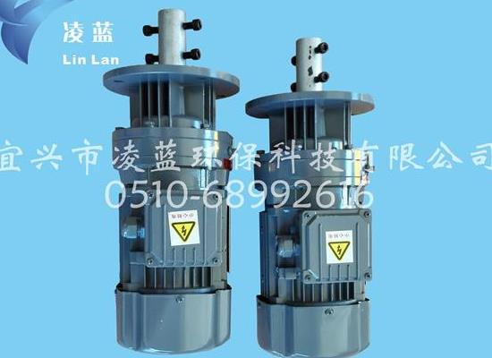 BLD立式攪拌機反應池攪拌器水處理裝置 價格 凌藍廠家