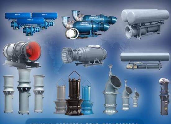 天津专利认证轴流泵、排污泵、井泵生产厂家,性能好