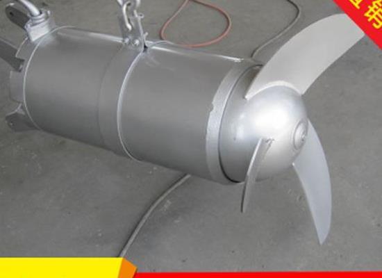 潛水攪拌機QJB 0.85kw攪拌機QJB污水處理潛水攪拌機