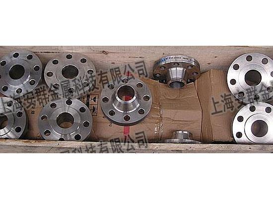 Hastelloy B-3/N10675板材帶材圓鋼無縫管