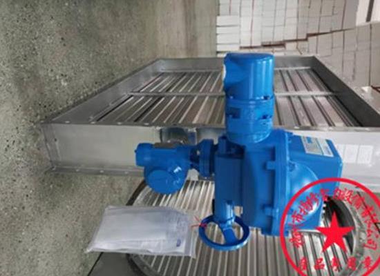 揚修西門子配套電動風量調節閥DN1200 (rotoRk等)