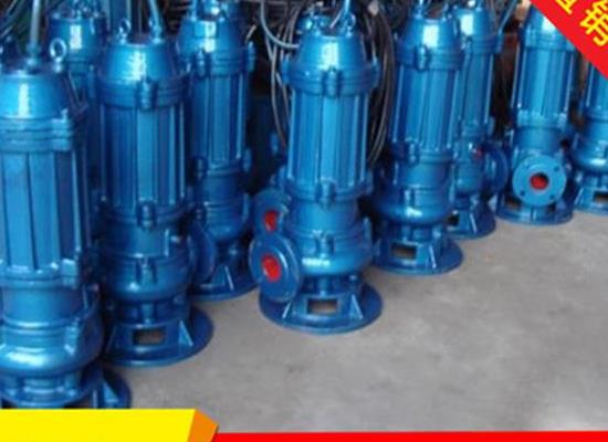 WQ潜水泵排污泵 专业潜水式污水排污泵不堵塞 厂家直营