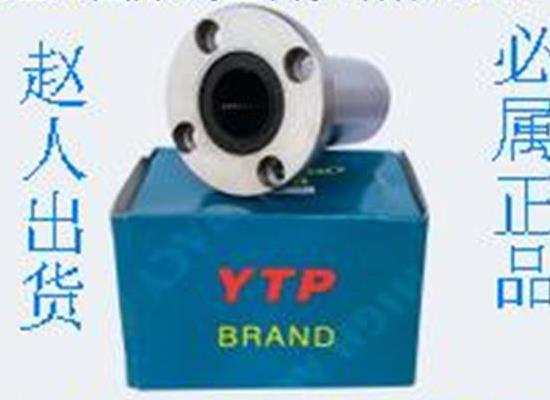 上海YTP直线轴承|日本THK直线轴承|THK进口轴承LM6