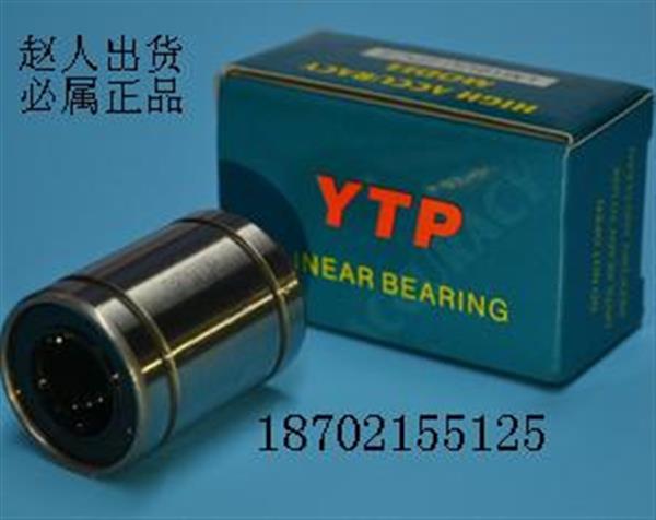YTP轴支座SHF16|SK20|YTP氧化铝箱式轴承SC8
