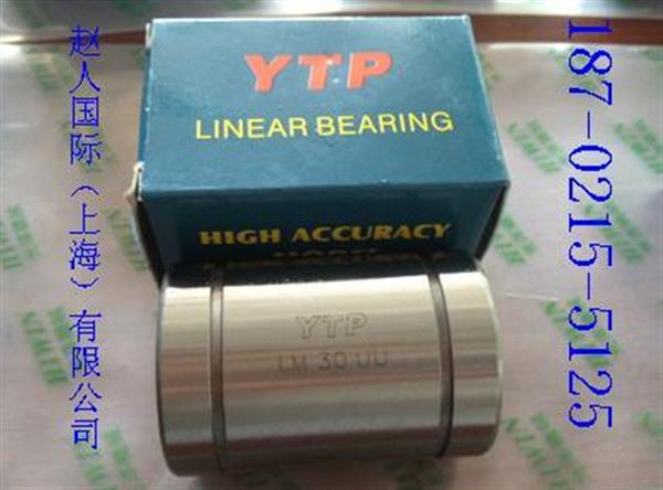 YTP直线轴承/YTP无电解镀镍轴承LMK25AUU
