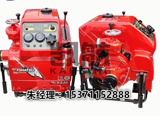 VC52AS手抬消防泵(东发)