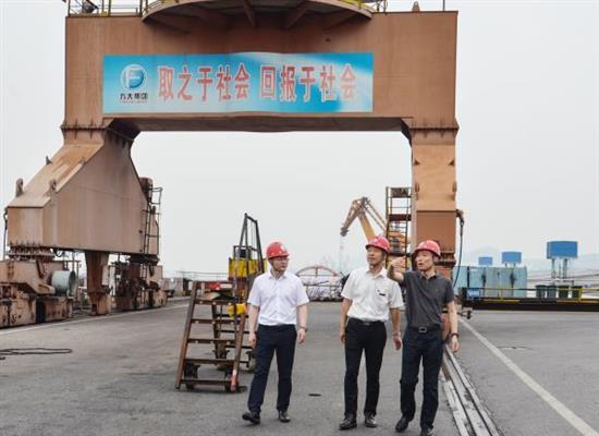 太仓武港码头有限公司总经理陈晓峰一行到方大九钢走访交流