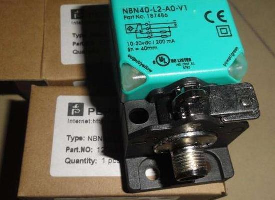 P+F傳感器OQT400-R200-2EP-IO-V1