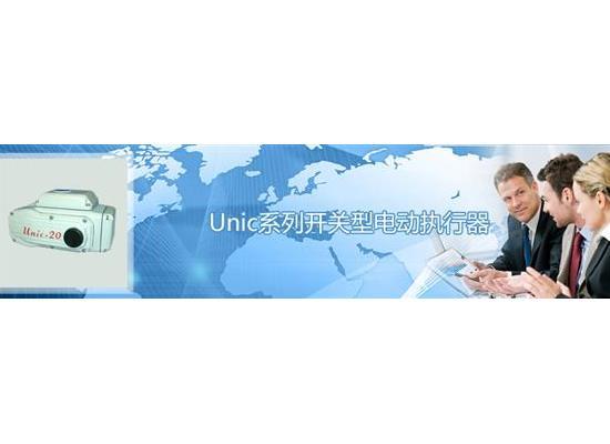 UNIC-20UC-20