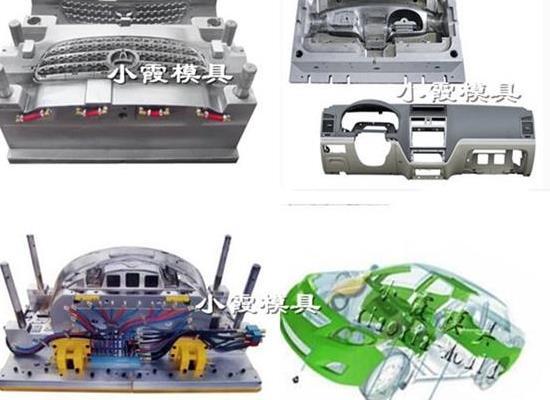 供应面包车控制台模具的模具定做厂家