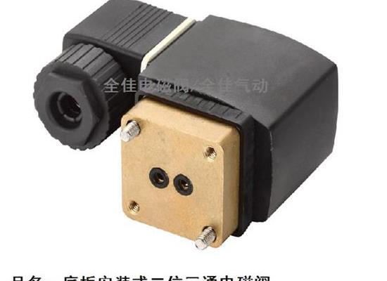 膜片式黃銅電磁閥