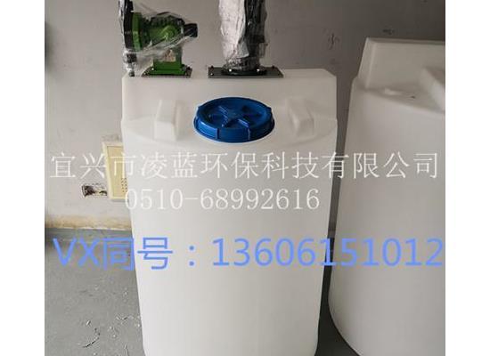 PE加藥桶耐強酸強堿腐蝕污水處理加藥裝置塑料攪拌桶加厚