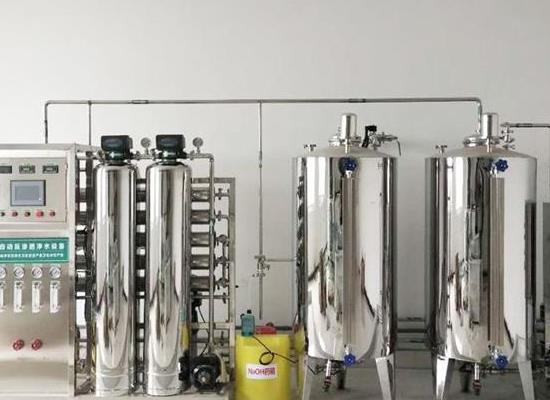 医用纯化水设备GMP认证全套设备