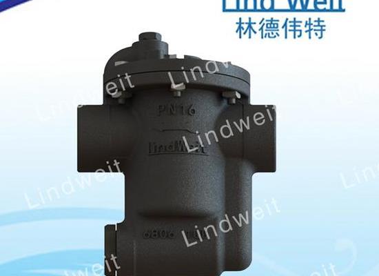 浙江LindWeit高效节能倒吊桶蒸汽疏水阀