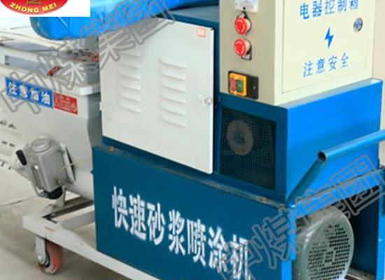 砂浆喷涂机 高压喷涂机 喷涂机厂家直销