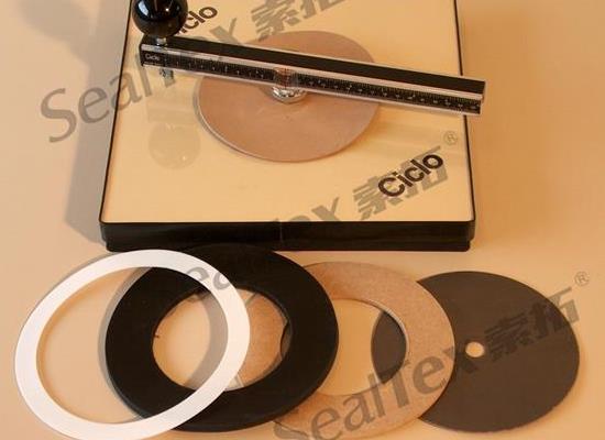Ciclo垫片圆切机进口垫片切割器