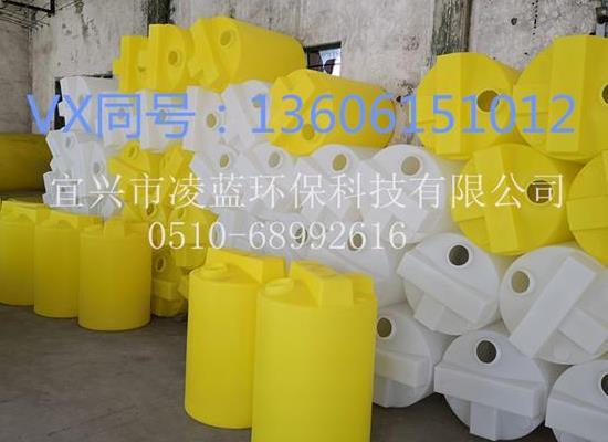 塑料加药箱 3000L搅拌桶带电机3吨平底PAM药剂桶耐酸碱