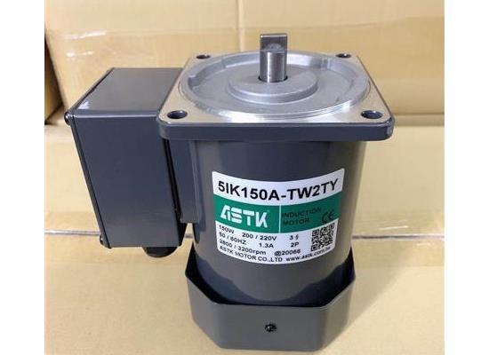 5IK150A-TW2TY台湾ASTK 150W电机