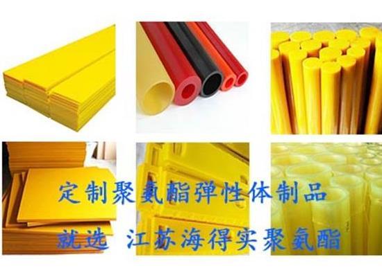 聚氨酯板材,PU牛筋耐磨聚氨酯板,江苏海得实定制生产聚氨酯制