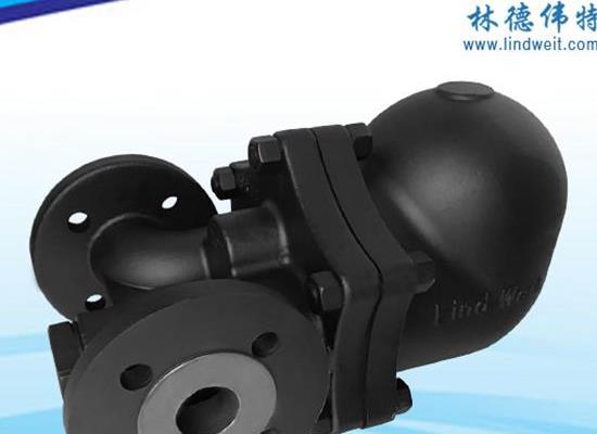林德伟特蒸汽系统杠杆式双浮球疏水阀