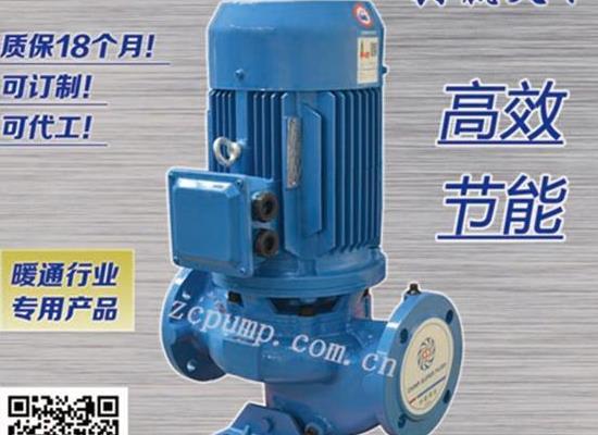 中超泵業,GD管道泵,GD100-19A,冷卻塔水泵,空調泵