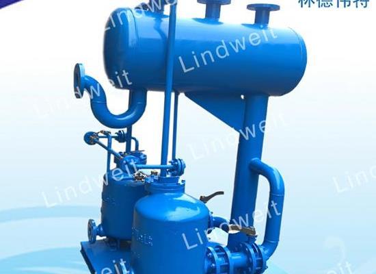浙江林德伟特LindWeit机械式冷凝水回收装置