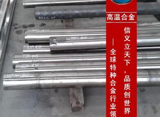 宁德  Incoloy 800 H高温合金热处理制度