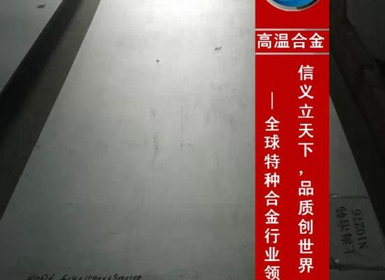 安徽  Incoloy 330高温合金圆钢