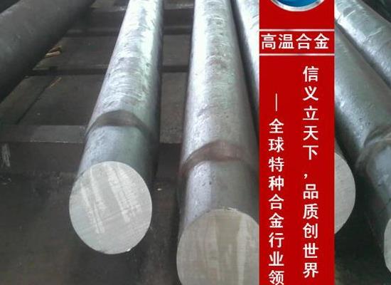 Inconel718高温合金轧制 棒 管