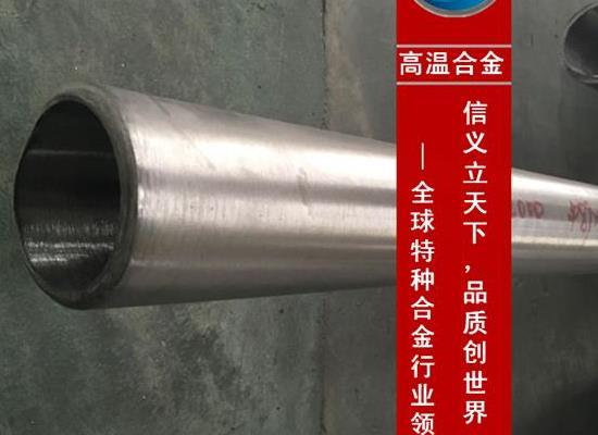 天津  Inconloy A-286变形铁镍基高温合金